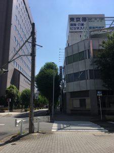 東京福祉大学の手前を右に