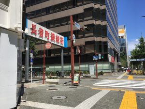 桜通長者町