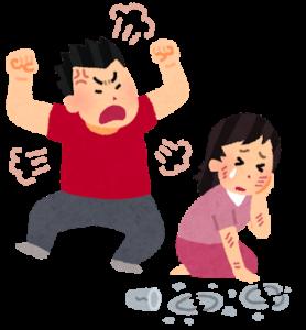 モラハラ傾向の配偶者と離婚する方法